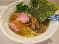 麺処 きなり【弐】-2