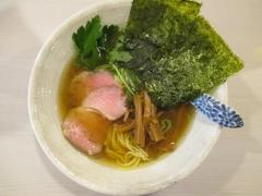 麺処 きなり【弐】-3
