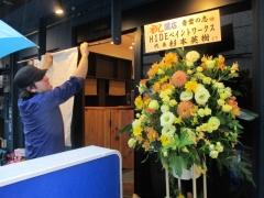 【新店】SOUP NOODLE 青雲の志-2