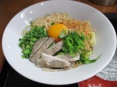 麺や なないち【弐】-6