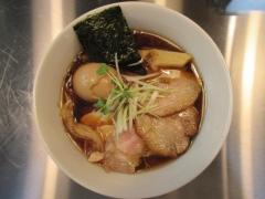 Bonito Soup Noodle RAIK-10