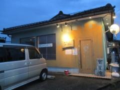 麺家 一鶴【四】-1