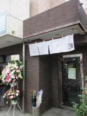 『晴吹龍信』記念コラボイベント-0
