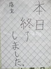 『晴吹龍信』記念コラボイベント-3