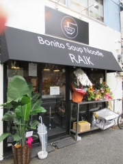 Bonito Soup Noodle RAIK【弐】-1