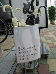 らーめん専門 和海【壱五】-19