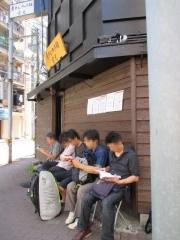 煮干しつけ麺 宮元【弐】-2