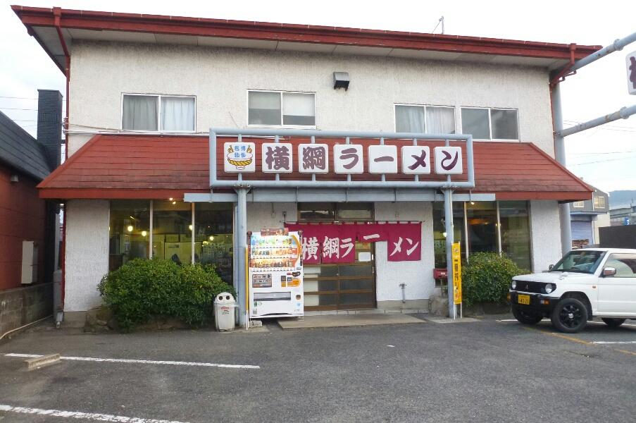 横綱 ラーメン 福岡
