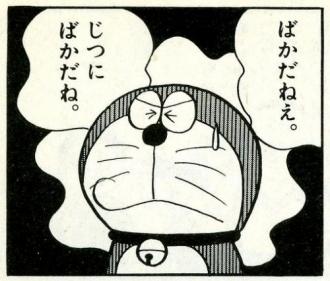 711_1.jpg