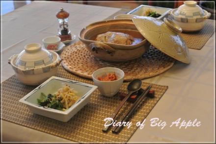 参鶏湯で夕飯