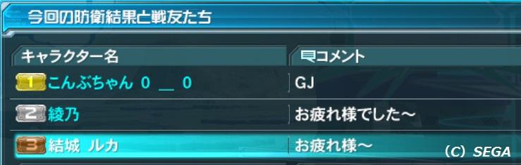防衛12-28 2