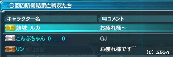 防衛12-28