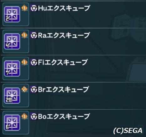 クラスキューブ3-18