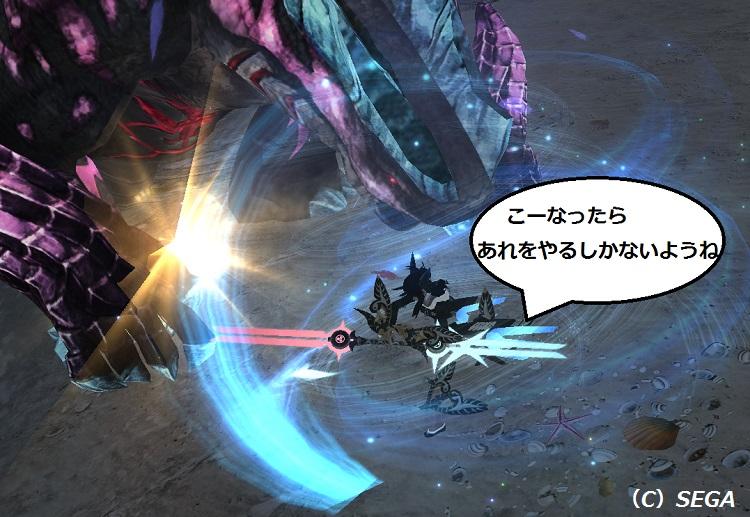 H27 4-1記事7