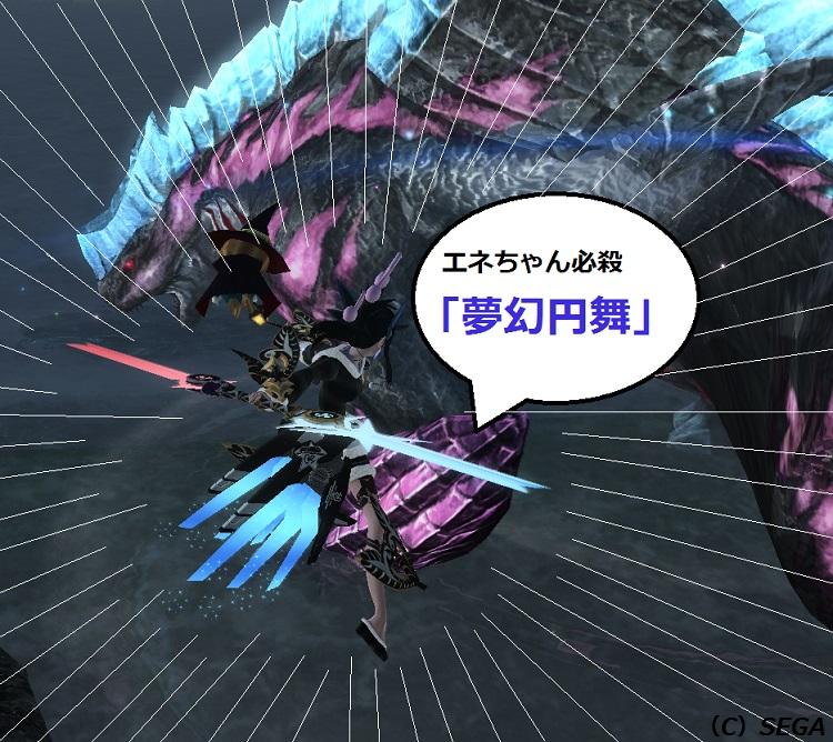 H27 4-1記事9