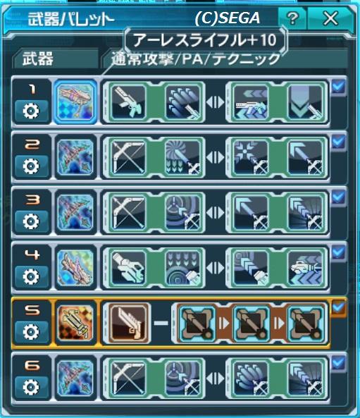 H27 6-3 RaBr武器パレ
