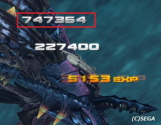 H27 6-3 バニペネネメ ダメ