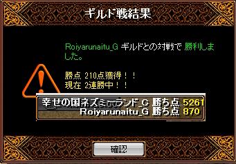 rs ロイヤルナイツ