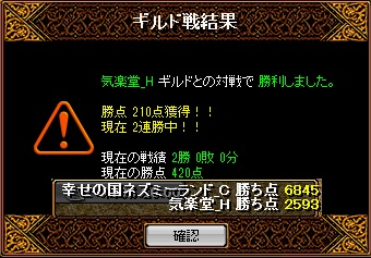 rs 気楽堂