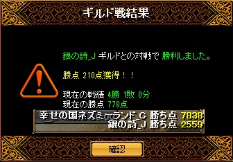 rs 銀の詩