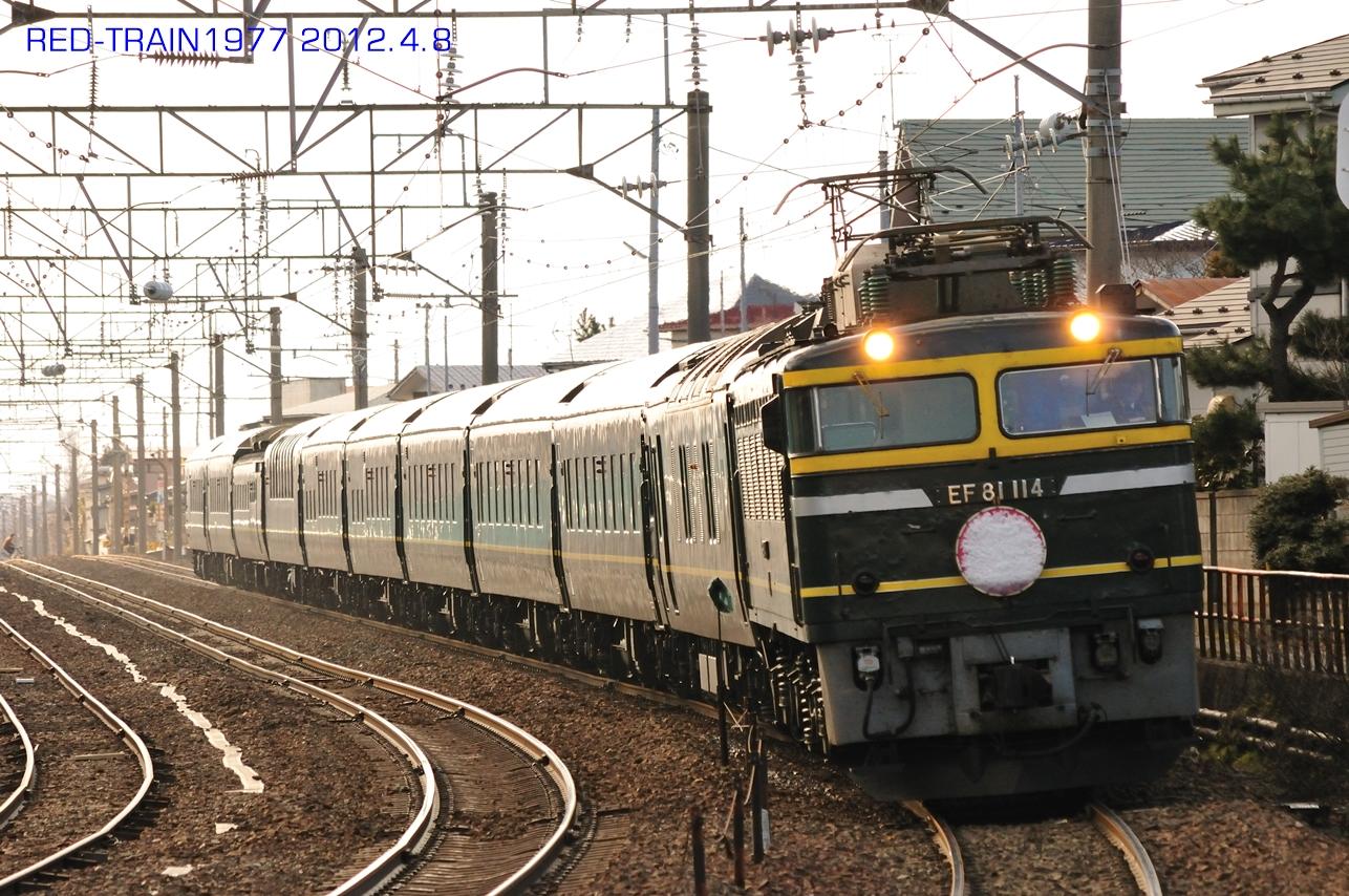 DSC_9056.jpg