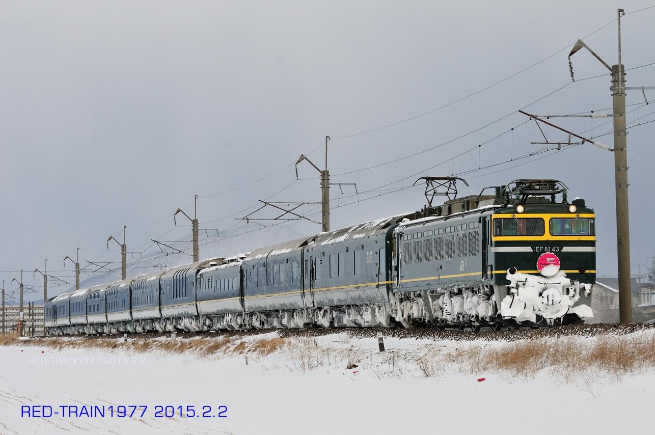 aDSC_1317.jpg