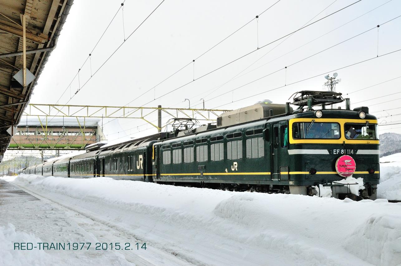 aDSC_1506.jpg
