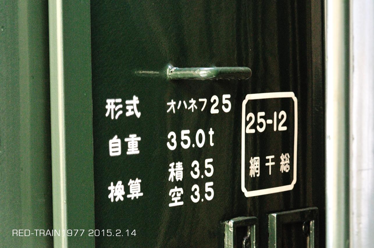aDSC_1525.jpg