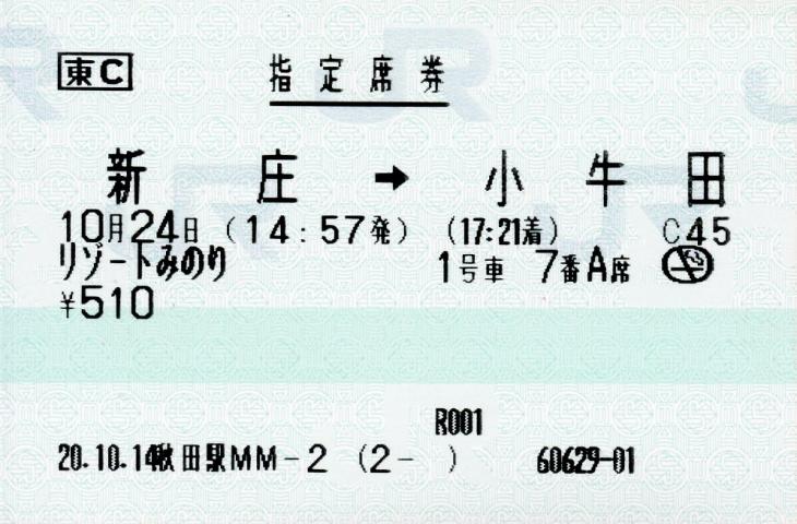 img043.jpg