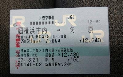 矢原20150322