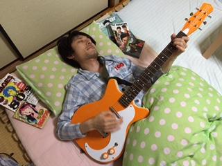 chord_02.jpg