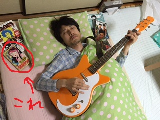 chord_kore.jpg