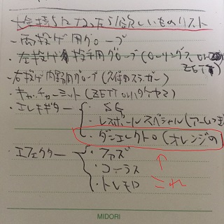 hosiimono_kore.jpg