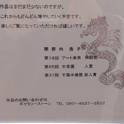 プロフィール_修正_convert