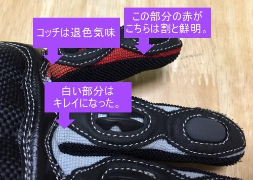 glove06.jpg