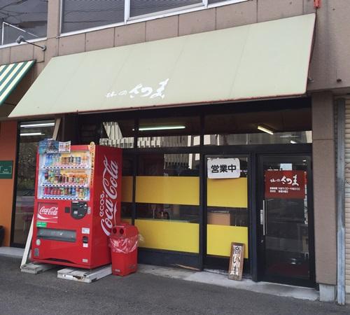 satsuma01.jpg