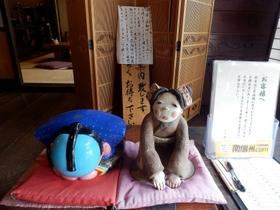 奈良井 (53)