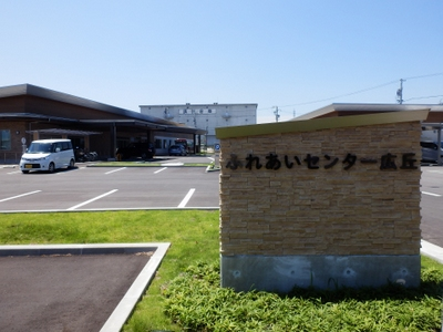 広丘センター (47)