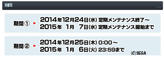 201412252153340fb.png