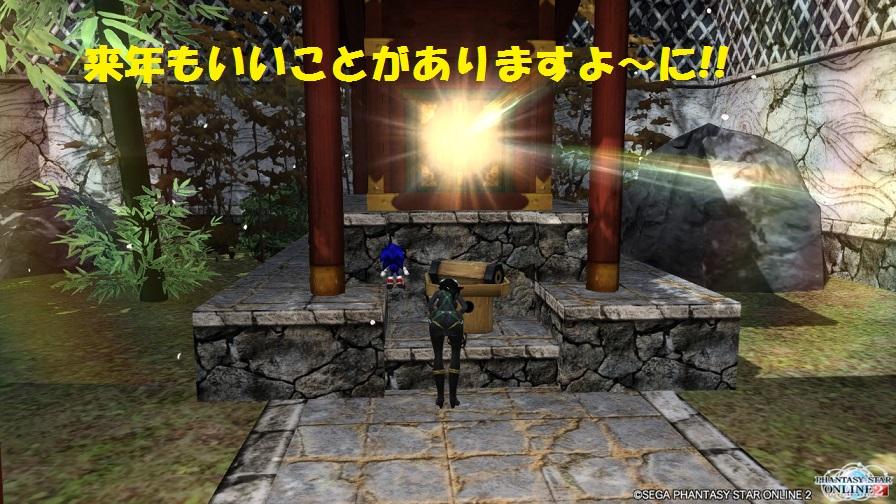 20141229225609d6b.jpg