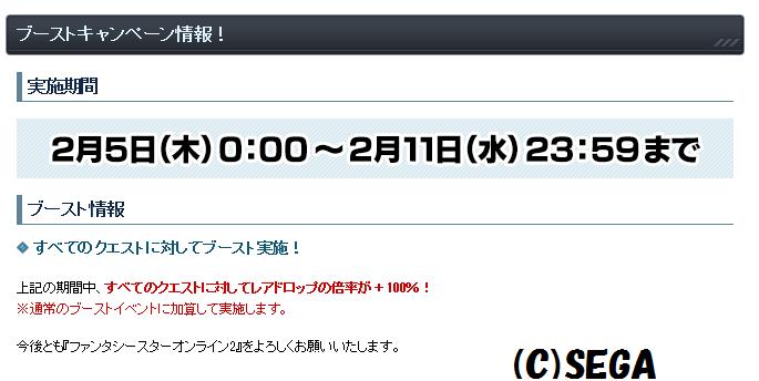 明日から!!