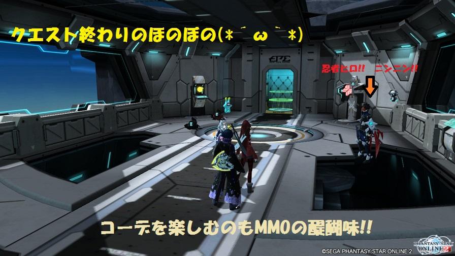 MMOのコーデ