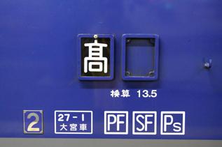 rie10430.jpg