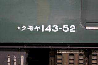 rie10436.jpg