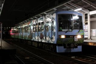 rie10471.jpg