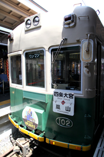 rie11024.jpg