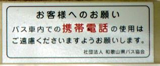 rie11078.jpg
