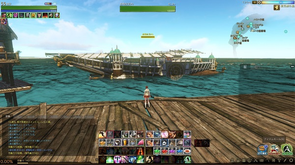 5月23日蜃気楼の島で遊覧船