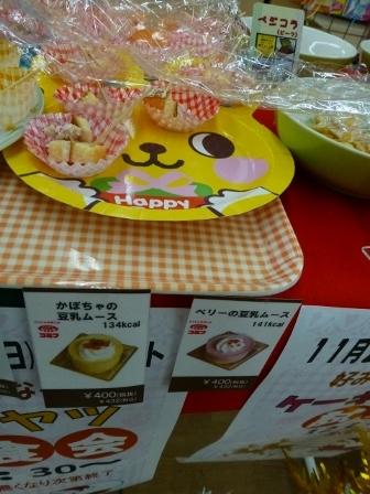 ケーキ試食会18