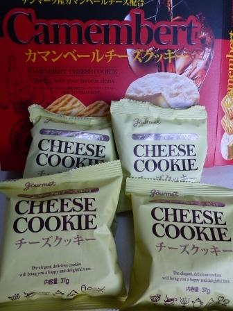 チーズクッキー8